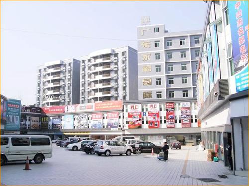 广州永福汽车配件用品