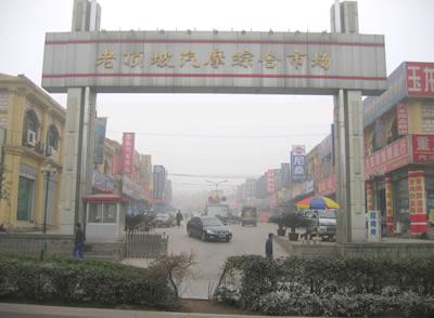 重庆老顶坡汽配城