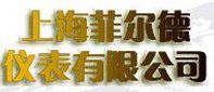 上海菲尔德仪表有限公司
