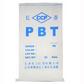 塑料编织袋供应—化工袋