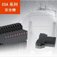 XSA系列隔离安全栅