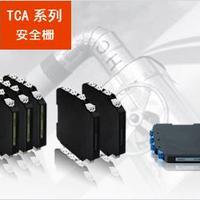 TC 系列信号隔离器