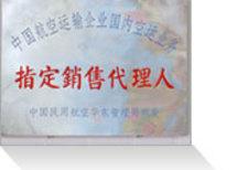 上海到张家界...