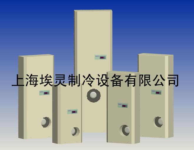 电气柜空调(...