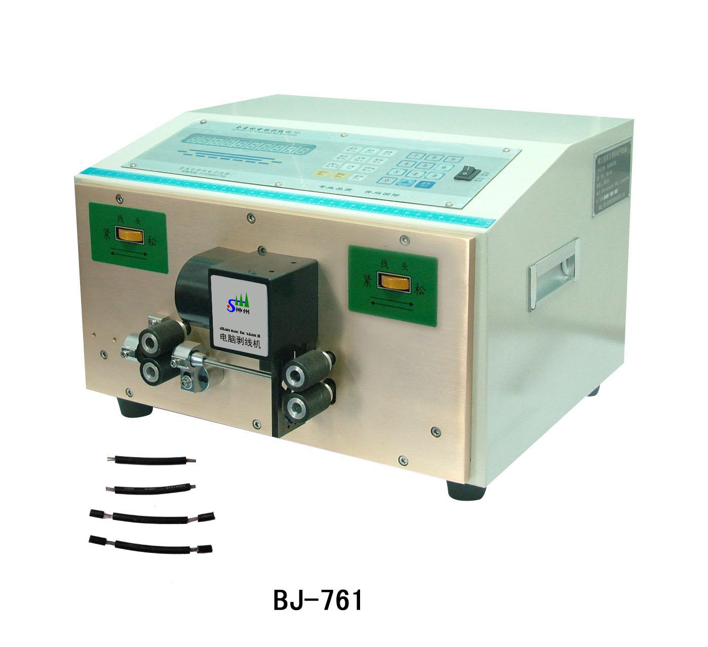 电子器械保险柜 电子器械保险柜批发、促销价格、产地货... 阿里巴巴