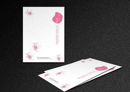 营销策划品牌推广策划品牌形象策划活动策划