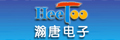 广州瀚唐电子科技有限公司