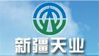 新疆天业股份有限公司