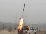 安徽发射火箭人工增雨
