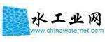 中国水工业网