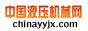 中国液压机械网