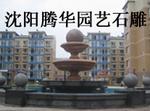 腾华园艺石雕