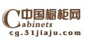 中国橱柜网
