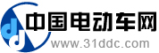 中国电动车网