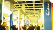 国际建筑装饰五金锁具展览会