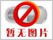 辽南机动车贸易中心