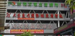 虎门是全国服装的第一级集散地