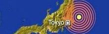 日本突发9级地震