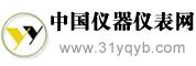 中国仪器仪表网