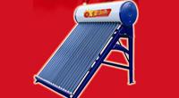吉胜太阳能热水器