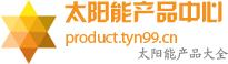 产品中心logo