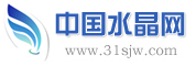中国水晶网