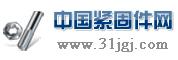 中国紧固件网