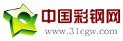 中国彩钢网