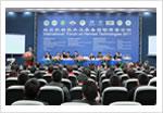 云集国内外顶级专家 收获机械技术及装备国际高层论坛隆重召开