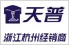 天普太阳能杭州市西湖区经销商
