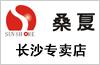桑夏太阳能热水器长沙专卖店