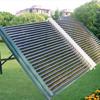 向阳太阳能工程配件