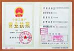 名阳营业执照
