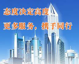 中国实验仪器网