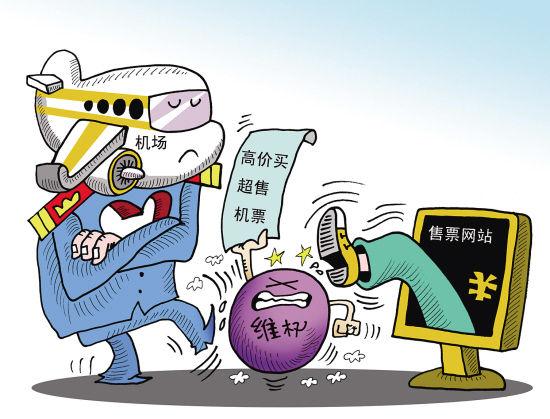 买人寿国寿福终身寿险版交满10年能退回本金吗?