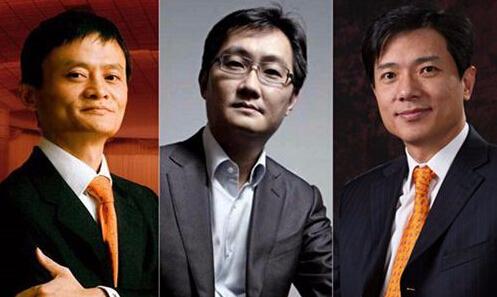 盘点:一文读懂马化腾、马云、李彦宏的最新演讲