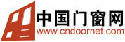 中国门窗网
