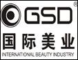 全球著名美容品牌