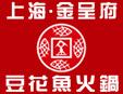 豆花鱼火锅