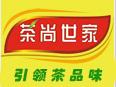 立顿,世界知名的茶饮料品牌