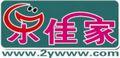 加盟北京乐佳家2元超市稳赚不赔的好生意