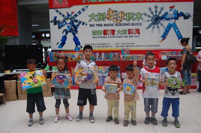 儿童玩具加盟第一品牌